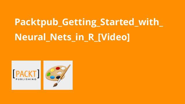 آموزش شروع کار با شبکه های عصبی درR